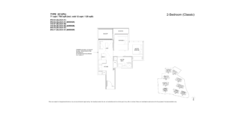 florence-residences-2-bedroom-floor-plan-2c1ph-singapore